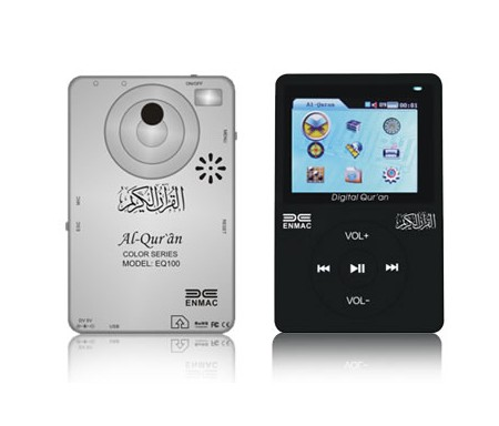 Digital Coran Couleur Enmac MP4 avec Appareil Photo (EQ100)