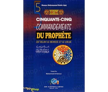 Cinquante-Cinq Commandements du Prophète