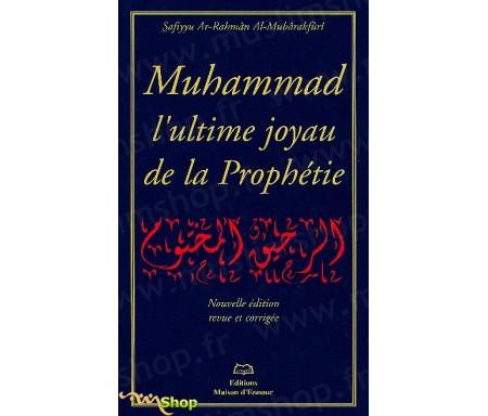 Muhammad, l'Ultime Joyau de la Prophètie