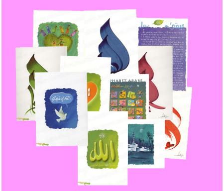 Lot de 25 Cartes Postales Al-Andalusi