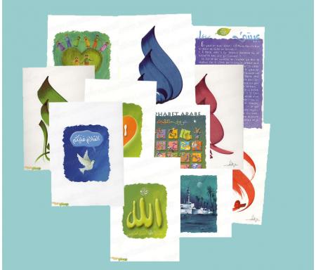Lot de 15 Cartes Postales Al-Andalusi