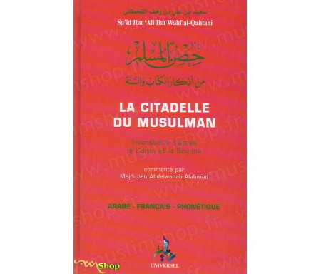 La Citadelle du Musulman - Invocations Arabe, Français et Phonétique