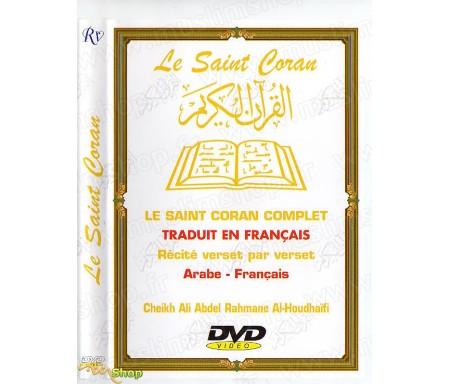 DVD Le Saint Coran Complet Traduit (Arabe-Français)