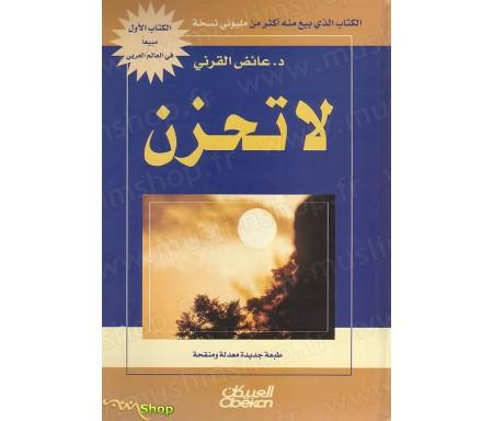 La Tahzan (Ne sois pas Triste) - Version Arabe