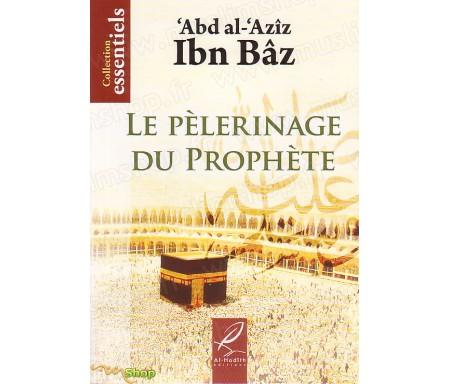 Le Pèlerinage du Prophète