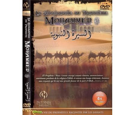 DVD La Biographie du Prophète Mohammed - Plus de 4h de Vidéo !