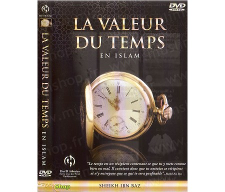 DVD La Valeur du Temps en Islam