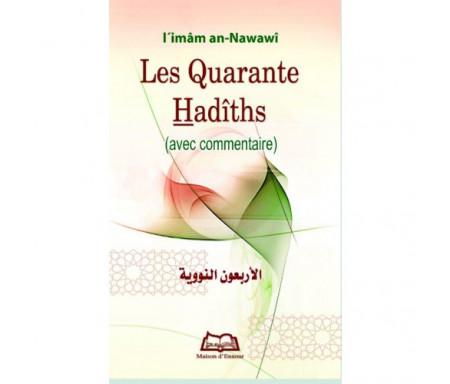 Les Quarante Hadiths (Avec commentaires)
