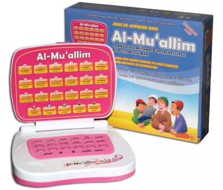 """Ordinateur """"Joue et Apprend avec Al-Muallim"""" le Saint Coran et les invocations - Version Fille (Rose)"""