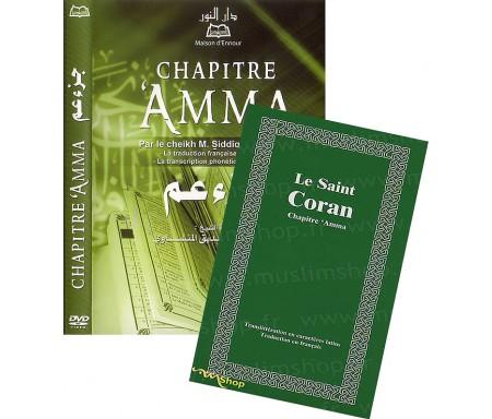 DVD + Livre Chapitre 'Amma - Traduction et Phonétique