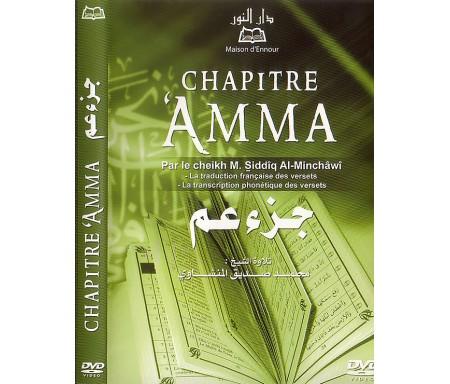 DVD Chapitre 'Amma - Traduction et Phonétique
