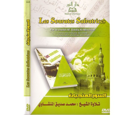 DVD Les Sourates Salvatrices - Traduction et Phonétique