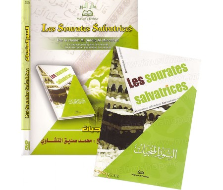 "DVD + Livre ""Les Sourates Salvatrices"" - Traduction et Phonétique"