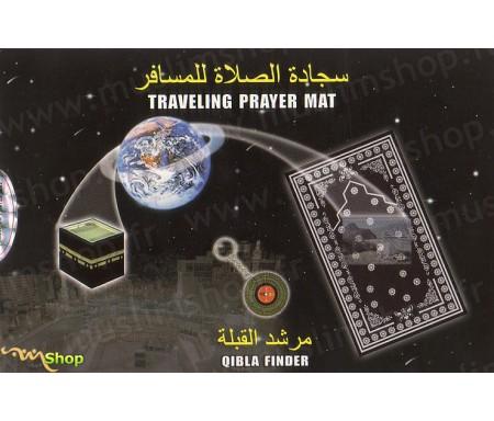 Pack du Voyageur Enmac ( Tapis + Boussole sous pochette )