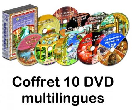 Coffret 10 DVD - La vie des prophètes et des nations disparues - Multi-langues dont le français, l'arabe et l'anglais