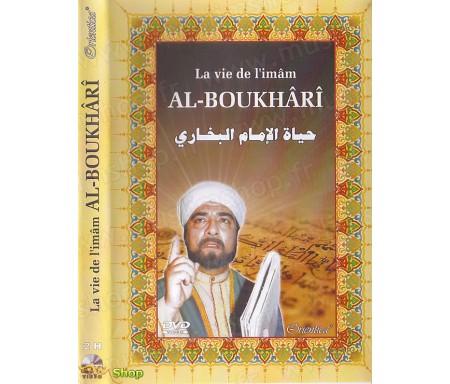 La vie de l'imâm AL-BOUKHARI (Film en Langue Arabe sous-titré en Français)