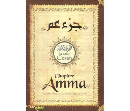 Chapitre 'Amma - Nouvelle Méthode pour Apprendre les Règles de Tajwid