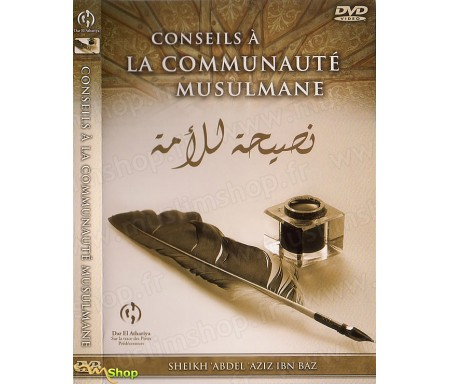 Conseils à la Communauté Musulmane