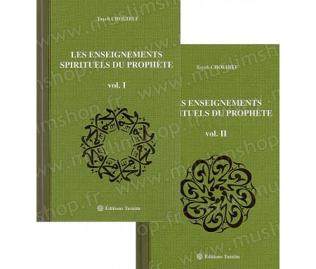 Les Enseignements Spirituels du Prophète - Volume 1 et 2
