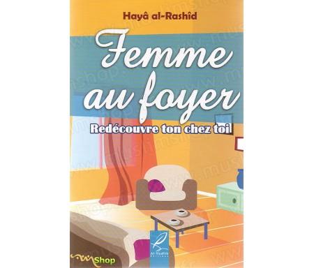 Femme au Foyer - Redécouvre Ton Chez Toi