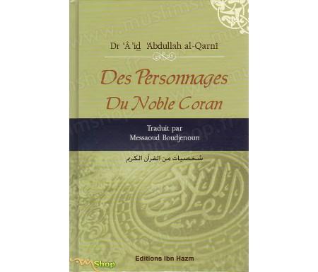 Des Personnages du Noble Coran