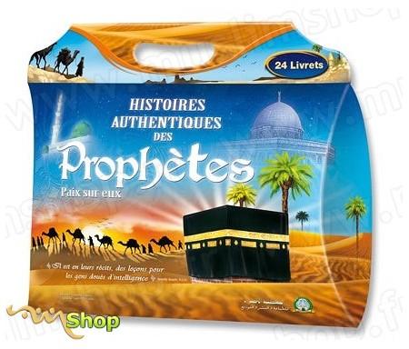 Pack 24 Livrets : Histoire Authentique des Prophètes