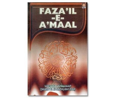 Fazail-El-Amaal