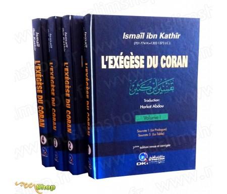 Exégèse du Coran (Tafsir Ibn Kathir) en 4 Volumes - 7ème édition revue et corrigée