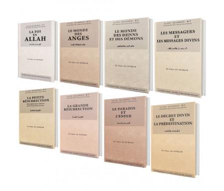 Pack 8 Tomes - La Foi Islamique à La Lumière du Coran et de la Sunna