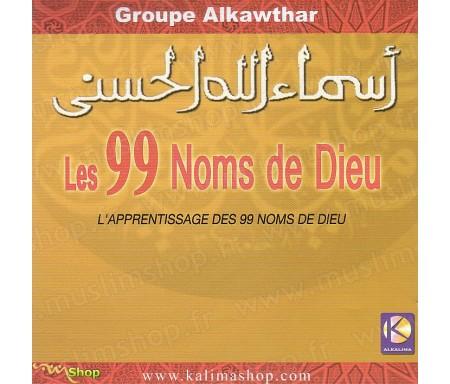 Les 99 Noms de Dieu - L'Apprentissage des 99 Noms de Dieu