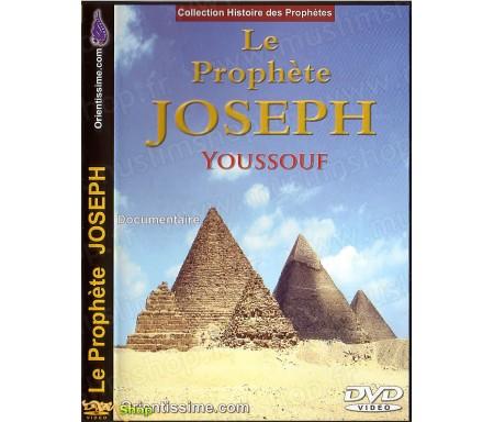 Le Prophète Joseph (Youssouf) - Documentaire