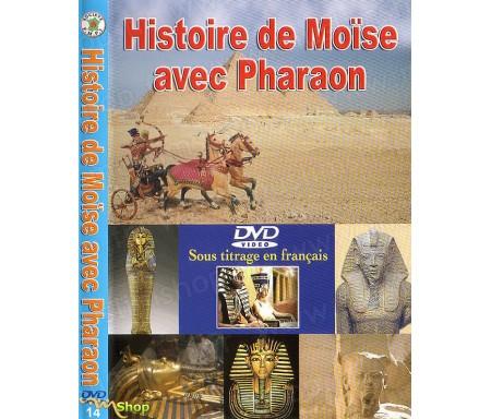 Histoire de Moïse avec Pharaon (Sous titrage en Français)
