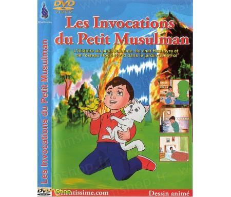 Les Invocations du Petit Musulman - L'Histoire du Petit Salmane, du Chat Hourayra et de l'Oiseau Houd-Houd