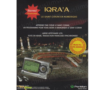 Digital Coran Penman RS 3000 avec Cheikh Houssari et Traduction Française