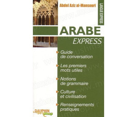 Arabe Express