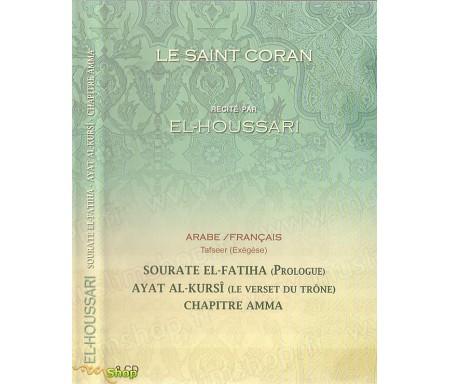 Le Saint Coran (3CD) - Sourate El Fatiha, Ayat Al-Kursi et Chapitre 'Amma (Arabe-Français)