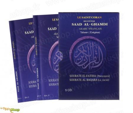 Le Saint Coran (5CD) - Sourate El Fatiha et Sourate Al-Baqara (En Arabe-Français et Exégèse / Tafsir)