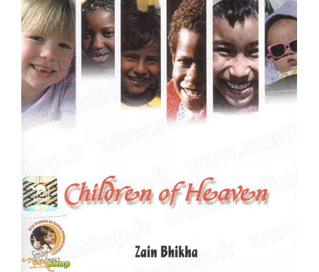 Children Of Heaven - Islamic Songs for Children