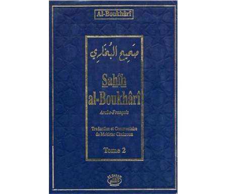 Sahîh al-Boukhârî (arabe-français) - Tome 2