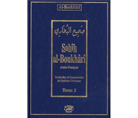 Sahîh al-Boukhârî (arabe-français) - Tome 3