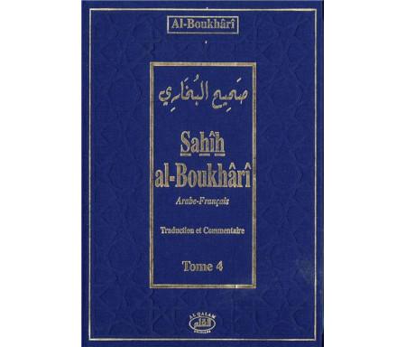 Sahîh al-Boukhârî (arabe-français) - Tome 4