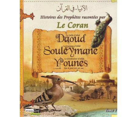 Les Histoires des Prophètes Racontées par le Coran - Tome 7 : Daoud, Souleymane, Younes