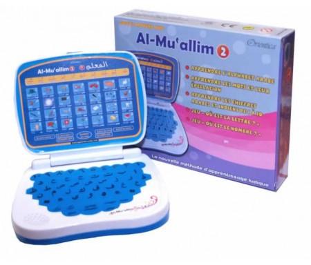 """Ordinateur """"Joue et Apprend avec Al-Muallim 2"""" L'alphabet et les Chiffres"""