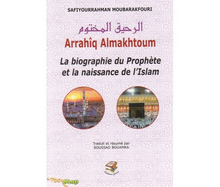 Arrahiq Al-Maktoum, La Biographie du Prophète et la Naissance de l'Islam