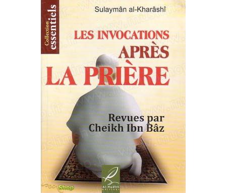 Les Invocations Après la Prière - Revue par Sheikh Ibn BAZ