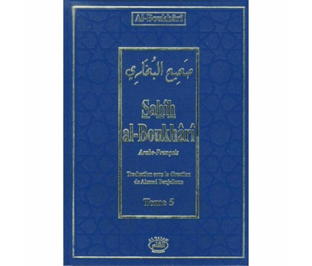 Sahîh al-Boukhârî (arabe-français) - Tome 5