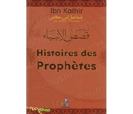 Histoires des Prophètes (Avec Illustrations et Données Archéologiques)