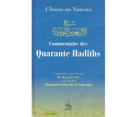 Commentaire des Quarante Hadiths -Nouvelle couverture