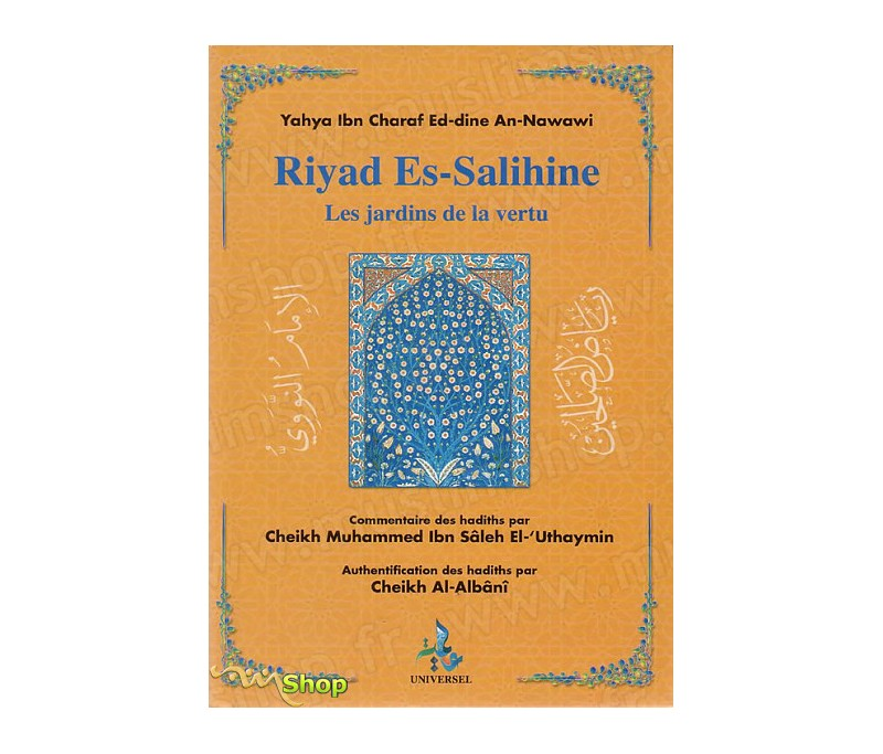 riyad salihin en arabe pdf