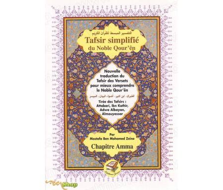 Tafsir Simplifié du Noble Qour'en - Pour Mieux Comprendre le Noble Qour'en